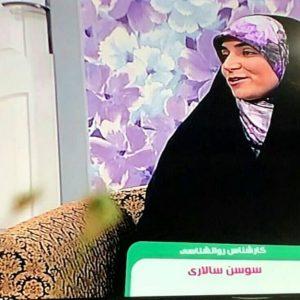 """دکتر سالاری عضو سامانه مشاوره آنلاین """"های اکسپرت"""""""