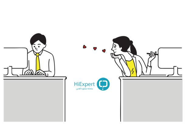 عاشق شدن ، سامانه مشاوره آنلاین